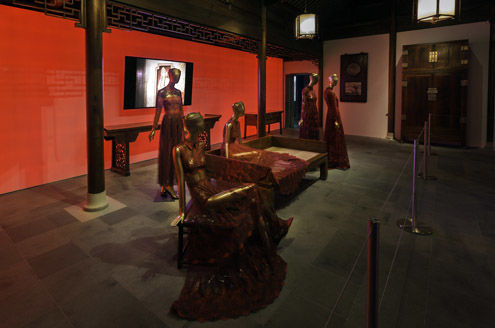Ming Furniture Gallery View
