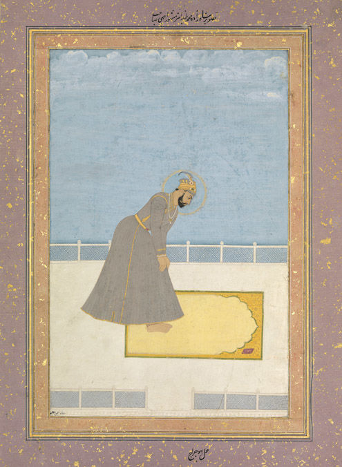 Portrait of Prince Muhammad Buland Akhtar, known as Achhe Sahib, at Prayer: Folio from an album