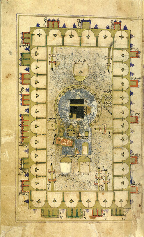 Folio from the Futuh al-Haramain (Description of the Holy Cities)
