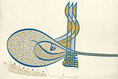 Tughra (official signature) of Sultan Süleyman the Magnificent (reigned 1520–66)