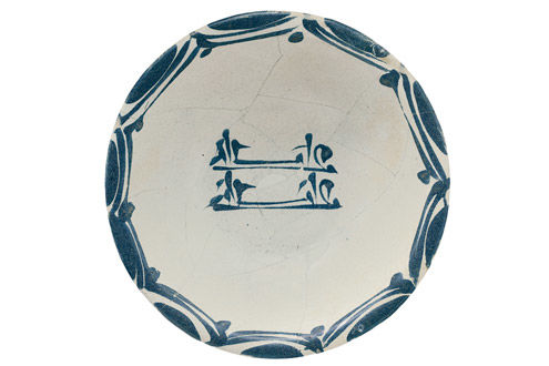 Bowl with cobalt-blue inscriptions