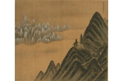 Diamond Mountains: Travel and Nostalgia in Korean Art