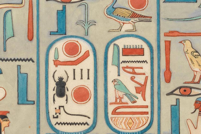 Detail of a painting from ancient Egypt depicting birds, a scarab, and two figures