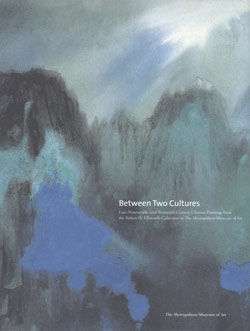 Between Two Cultures: Late Nineteenth- and Twentieth-Century Chinese