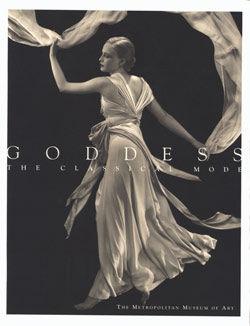 Fashion French Haute Couture Drawing Original Antique Stone Balmain 1952-57 Art