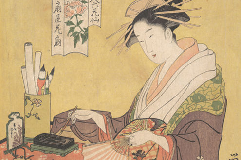 Brush Writing In The Art Of Japan