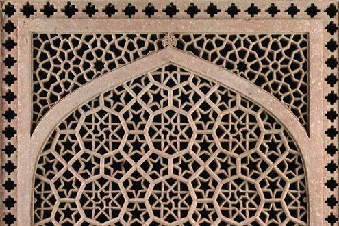 Unit Three Geometric Design In Islamic Art The