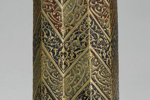 Arabic calligraphy as an art form the metropolitan museum of art
