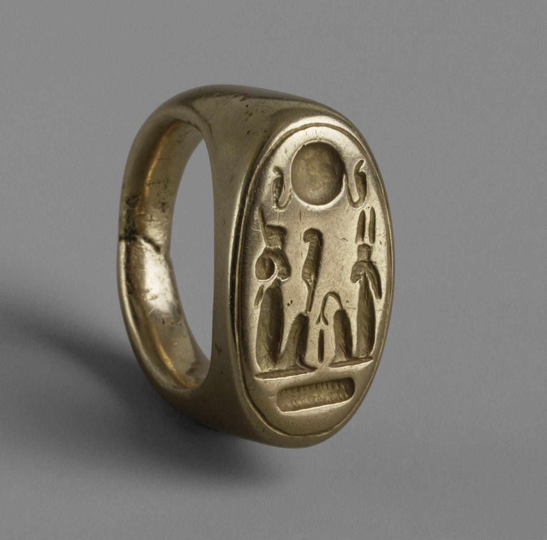 Akhenaten jewelry
