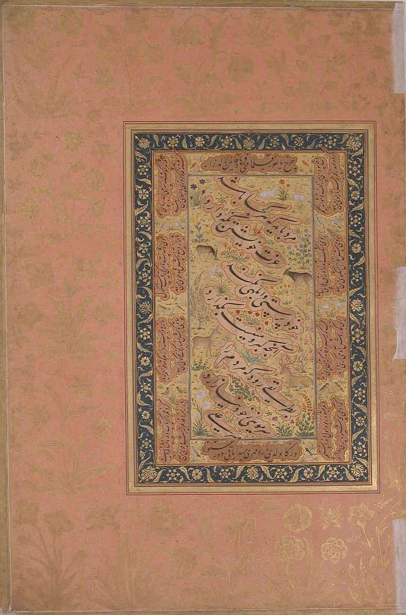Leaf of calligraphy: Leaf from the Shah Jahan Album, Mughal; calligraphy, ca. 1535–45; margin, 17th century Mir 'Ali of Herat (calligraphy)