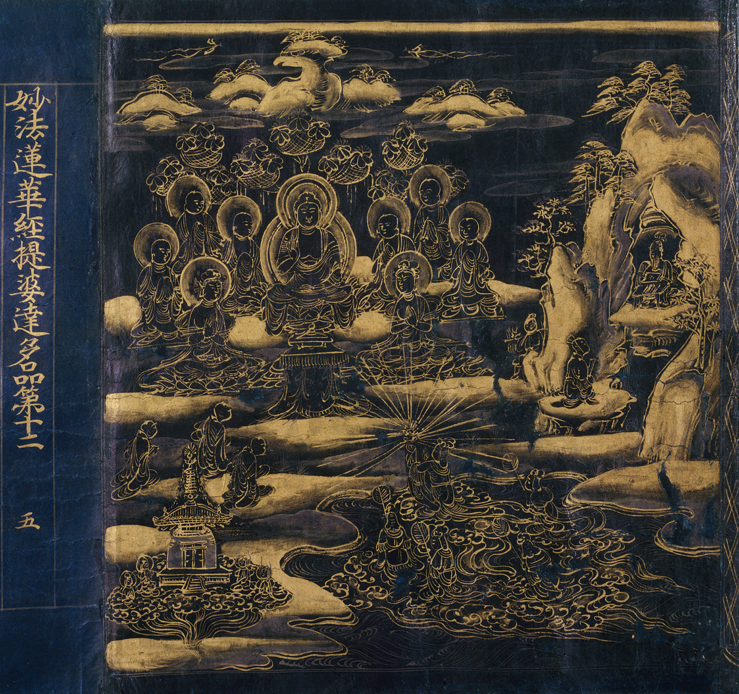 Lotus Sutra [Japan] (65.216.1) | Heilbrunn Timeline of Art History ...