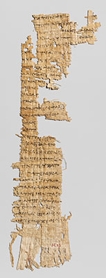 Papyrus fragment with lines from
