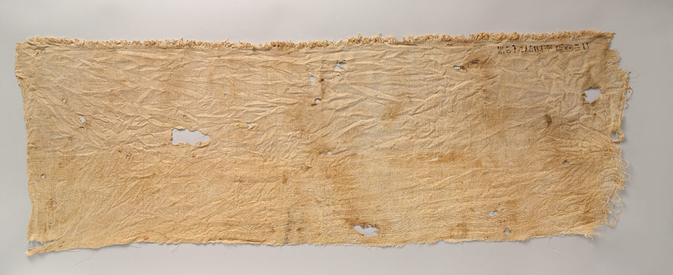Linen from Tutankhamuns embalming cache