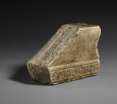 Telling Time in Ancient Egypt   Essay   Heilbrunn Timeline