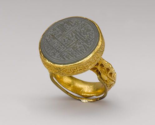 Seal ring with inscription