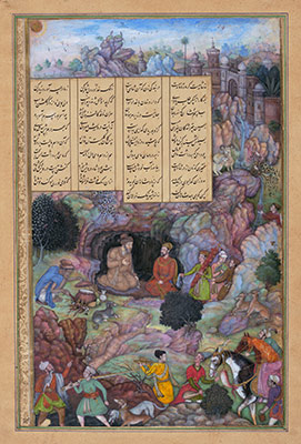 Alexander Visits the Sage Plato in His Mountain Cave: Folio from the Khamsa (Quintet) of Amir Khusrau Dihlavi