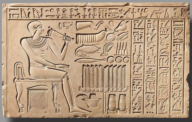 Egypt in the Middle Kingdom (ca. 2030\u20131650 B.C.)