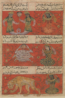 Folio from a Munis al-ahrar fi daqaiq al-ashar (The Free Mans Companion to the Subtleties of Poems) of Jajarmi