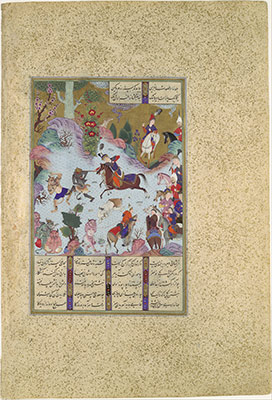 Tahmuras Defeats the Divs, Folio 23v from the Shahnama (Book of Kings) of Shah Tahmasp
