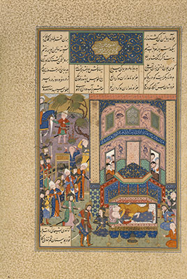 The Iranians Mourn Farud and Jarira, Folio 236r from the Shahnama (Book of Kings) of Shah Tahmasp