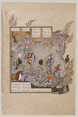 The Angel Surush Rescues Khusrau Parviz from a Cul-de-sac, Folio 708v from the Shahnama (Book of Kings) of Shah Tahmasp