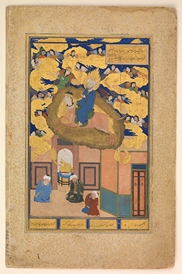 The Miraj, or, The Night Flight of Muhammad on his Steed Buraq: Folio from a Bustan of Sadi