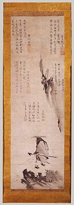 Zen Buddhism | Essay | Heilbrunn Timeline of Art History