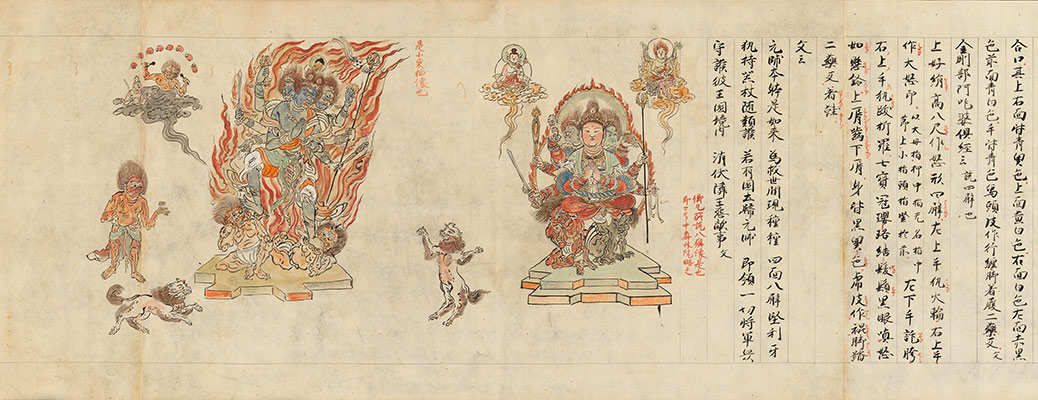 Iconographic Drawings of Five Myōō