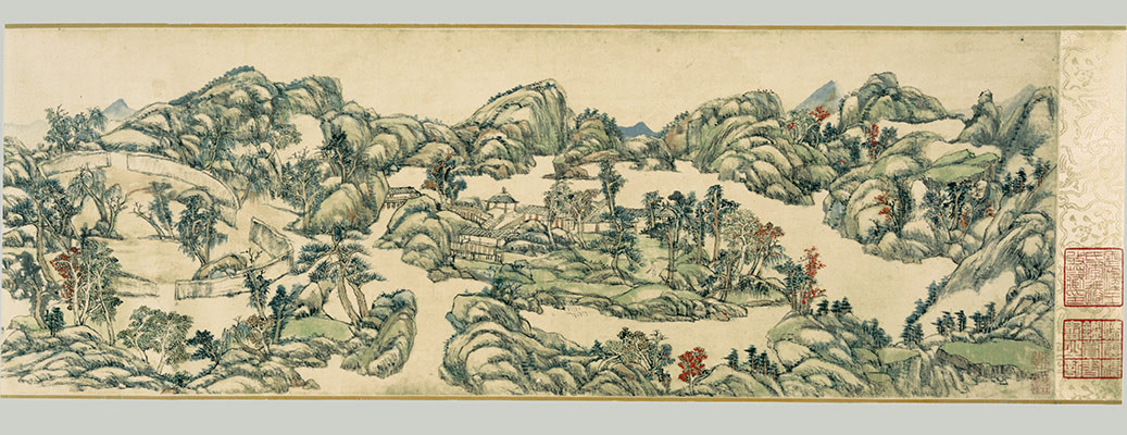 Chinese Gardens and Collectors Rocks Essay Heilbrunn Timeline