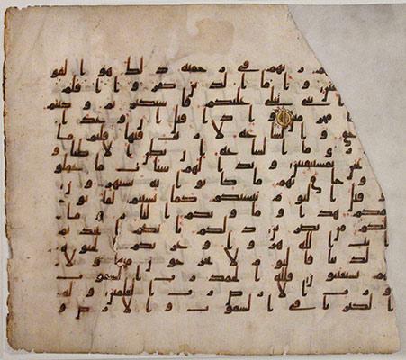 Early Qur'ans (8th–Early 13th Century) | Essay | Heilbrunn Timeline
