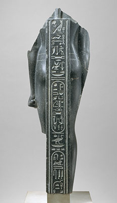 Torso of a Ptolemaic King, inscribed with cartouches of a late Ptolemy