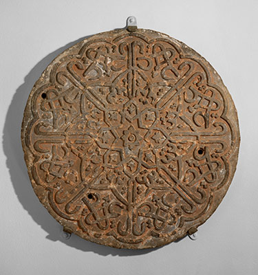 Calligraphic roundel inscribed Yaaziz (Oh Mighty!)