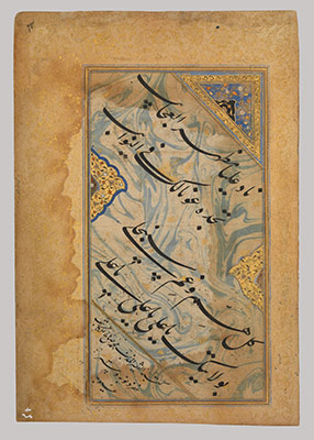 The Art Of Mughals After 1600