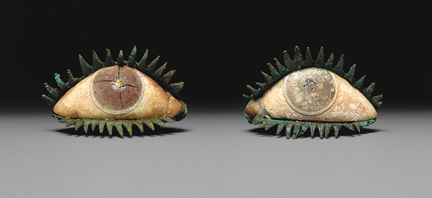 Pair of eyes