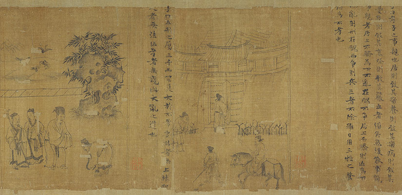 chinese music essay Read this music and movies essay and over 88,000 other research documents chinese classical music on wednesday the 5th of october at the kennedy center, chen yu in.