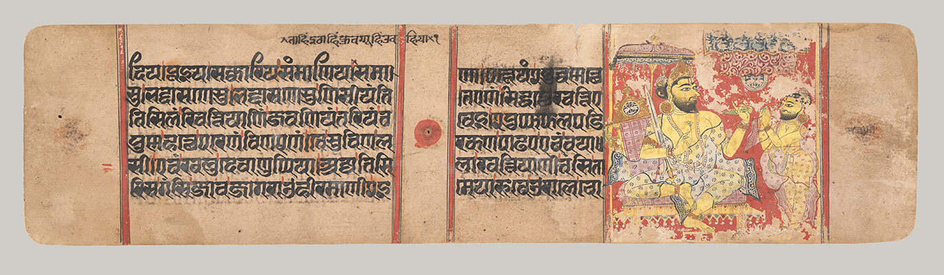 King Siddharta Listens to an Astrologer Forecast the Conception and Birth of His Son, the Jina Mahavira: Folio from a Kalpasutra Manuscript