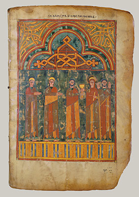 Illuminated Gospel