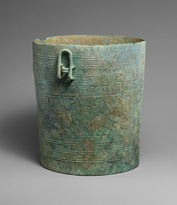 Situla with design of ships