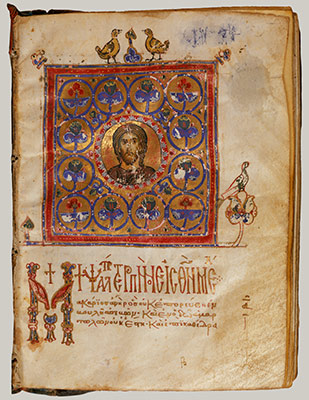 Illuminated Psalter