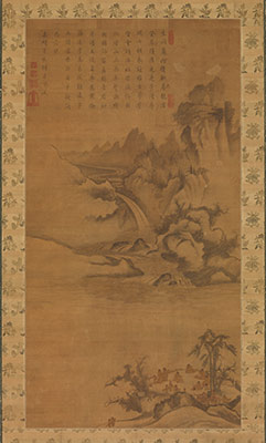 Mountain And Water Korean Landscape Painting 1400 1800