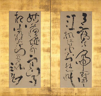 Calligraphy of a Tang-dynasty poem, Maple Bridge Night Mooring