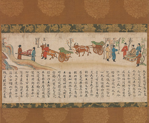 The Illustrated Sutra of Past and Present Karma (Kako genzai inga kyō emaki)