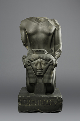 Kneeling statue of Amenemope-em-hat