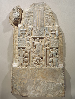 Drum Slab Showing the Buddha Standing in the Gateway of a Stupa