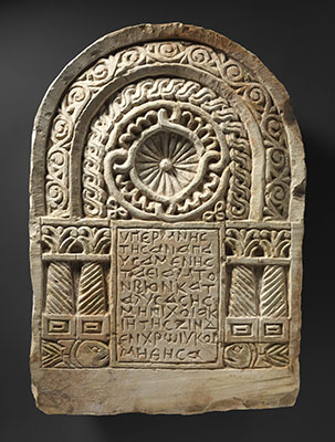 Funerary Stela with Architectural Frame