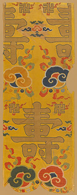 Textile with the Character for Longevity (Shou)
