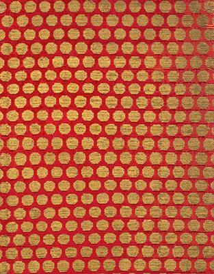 Renaissance Velvet Textiles | Essay | Heilbrunn Timeline of Art