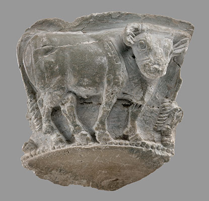 Animals In Ancient Near Eastern Art Essay Heilbrunn