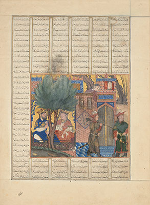 Nushirvan Eating Food Brought by the Sons of Mahbud: Folio from the Shahnama (Book of Kings)
