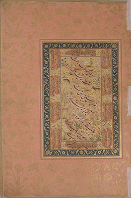 Leaf of calligraphy: Leaf from the Shah Jahan Album